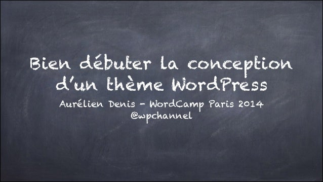 Bien débuter la conception 