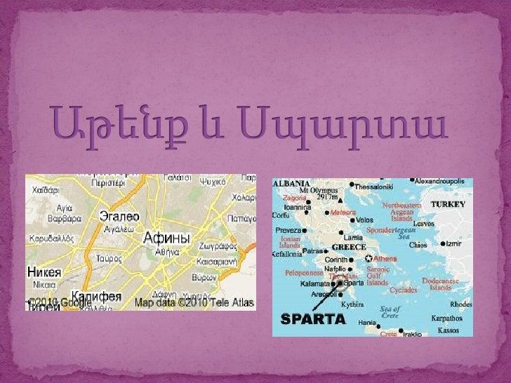 Բ ասիլևսներ