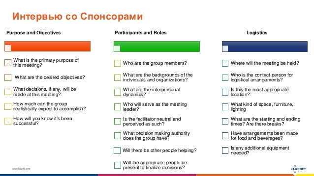 www.luxoft.com Интервью со Спонсорами Purpose and Objectives What is the primary purpose of this meeting? What are the des...