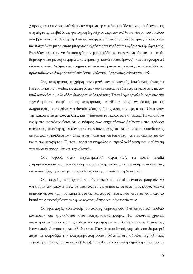 Ορισμός ισότοπα γνωριμιών άνθρακα