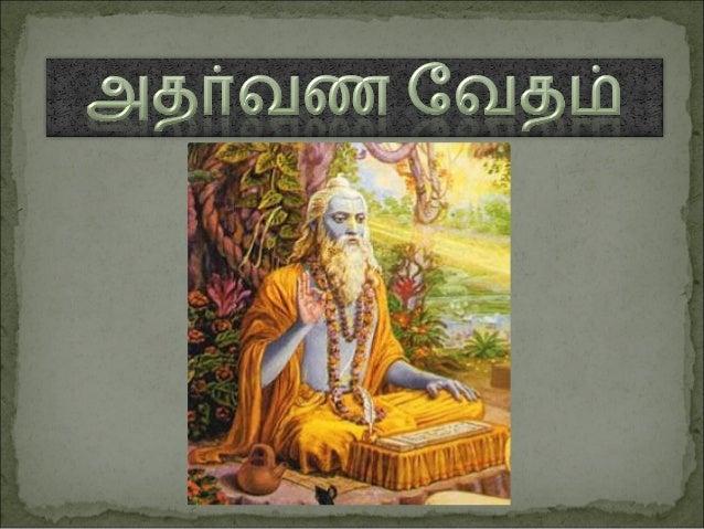 Kamba ramayanam malayalam