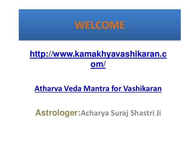Atharva veda mantra for vashikaran