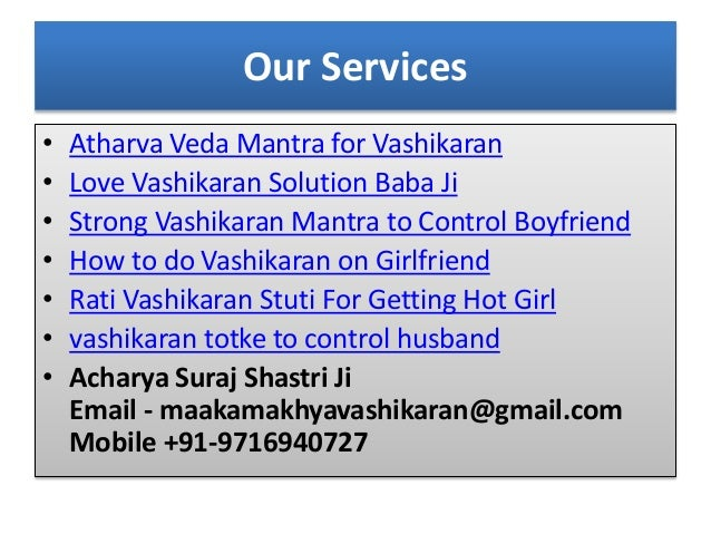 atharva veda mantras for black magic pdf