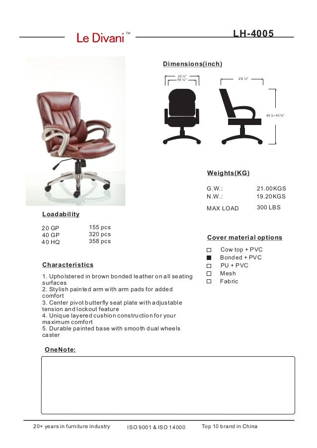 the catalogue about office chair recliner chair