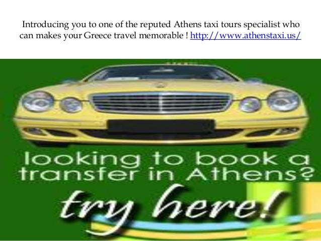 Introducing you to one of the reputed Athens taxi tours specialist who can makes your Greece travel memorable ! http://www...