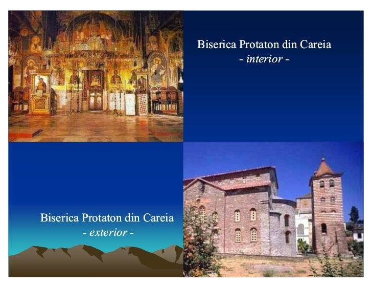 Biserica Protaton din Careia                                        - interior -Biserica Protaton din Careia         - ext...