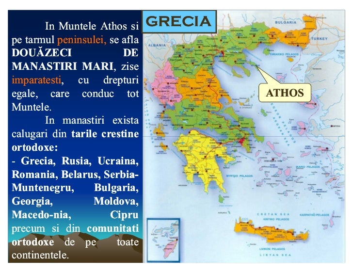 Athos muntele-sfant Slide 2
