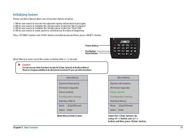 Atid AT870N 옵션(13 56MHz, 900MHz, 2D) 휴대형 RFID 리더 WinCE 매뉴얼