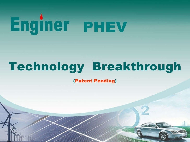 2-Stage   P lug-in  H ybrid  E lectric  V ehicle  Conversion PHEV Technology  Breakthrough ( Patent Pending )