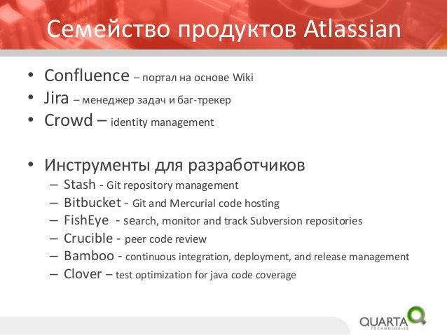 Atlassian Confluence: как сделать работу комфортной Slide 2