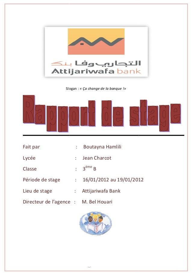 TÉLÉCHARGER RAPPORT DE STAGE ATTIJARIWAFA BANK
