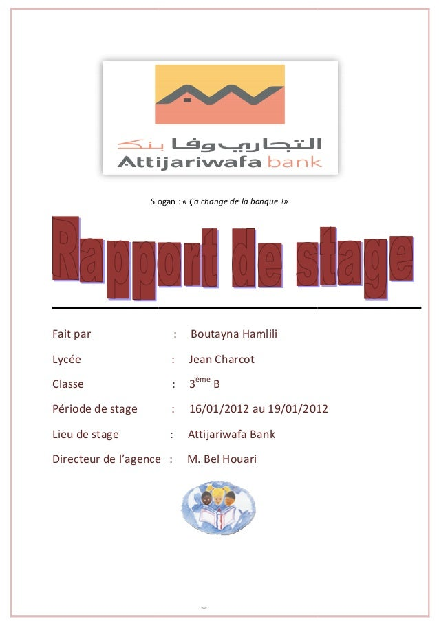 Attijariwafa bank centre d'affaire moulay youssef