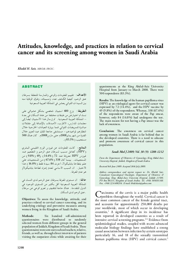 Attitudes, knowledge, and practices in relation to cervical cancer and its screening among women in Saudi Arabia Khalid H....
