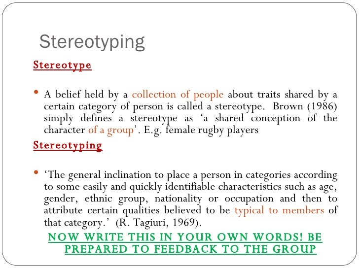 essays on stereotyping and prejudice Free essay: stereotypes, discrimination and prejudice if a young girl is walking alone through a park late at night and encounters three senior citizens.
