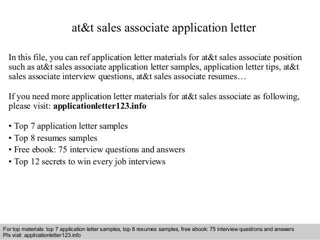 At&t sales associate application letter
