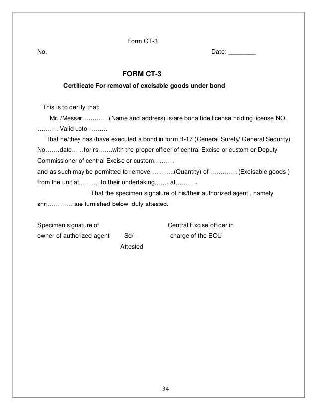 Audit Of Export Oriented Unit