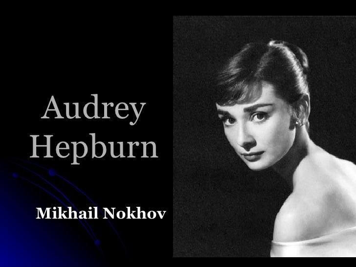 Audrey Hepburn Mikhail Nokhov
