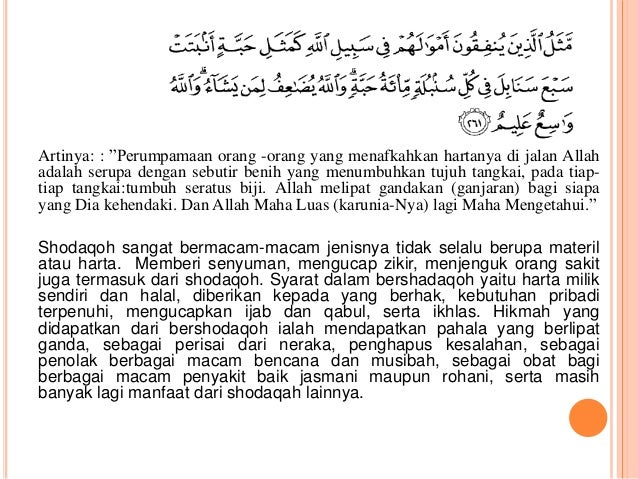 "Artinya: : ""Perumpamaan orang -orang yang menafkahkan hartanya di jalan Allah  adalah serupa dengan sebutir benih yang men..."