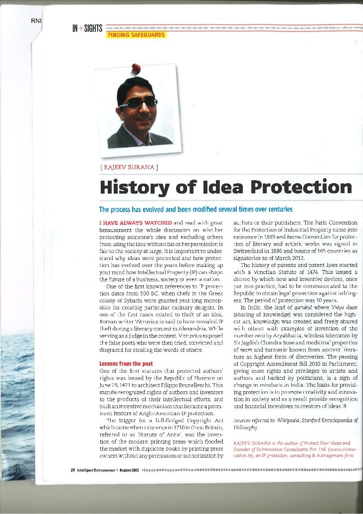 Aug 12 entrepreneur article-history of idea protection