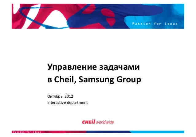 Aug 3-2012 - Samsung - JIRA