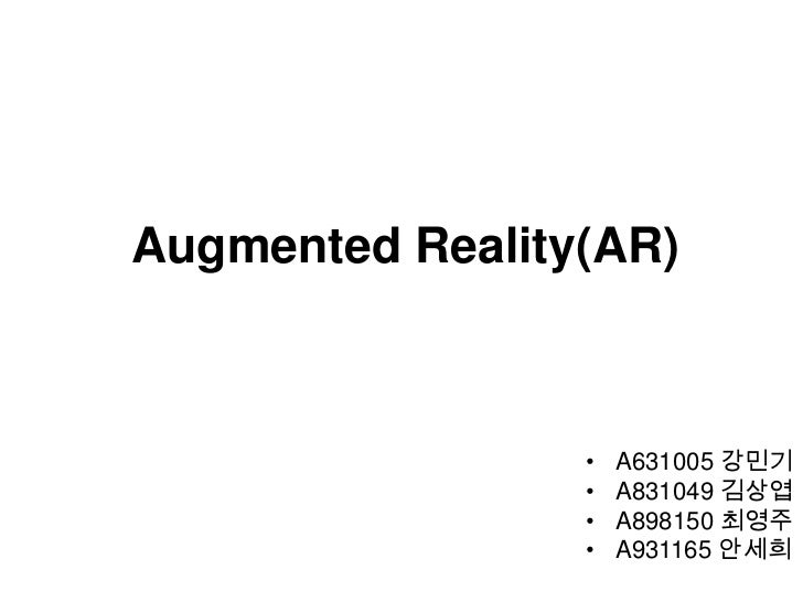 Augmented Reality(AR)<br /><ul><li>A631005 강민기