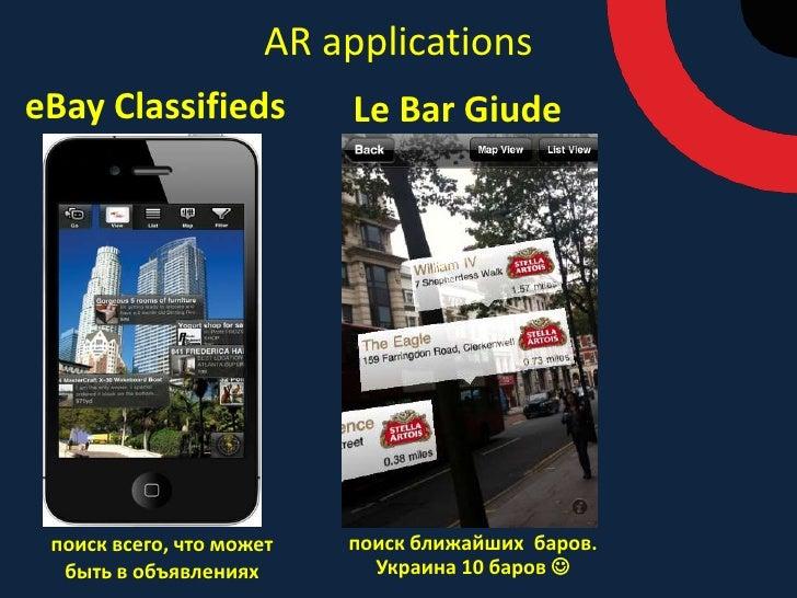 ……</li></li></ul><li>Mobile Apps + AR browsers<br />