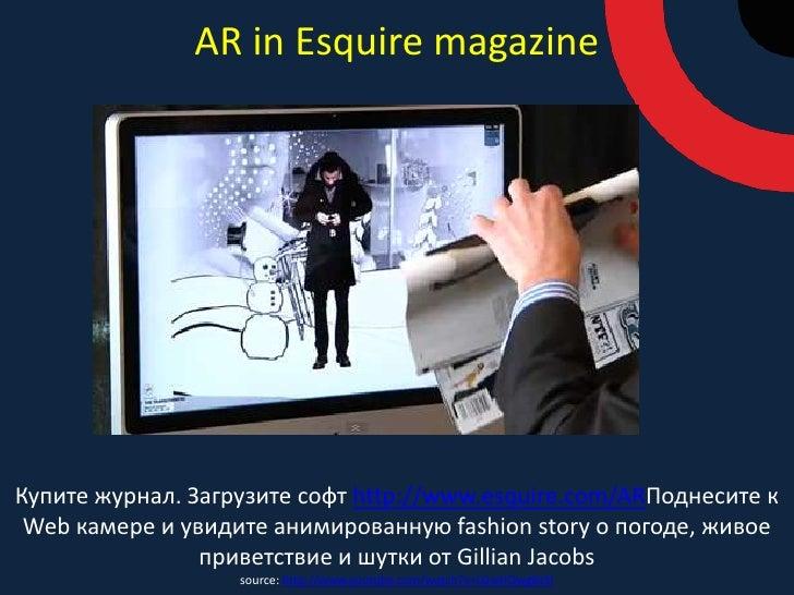 увеличение кол-ва сайтов с AR
