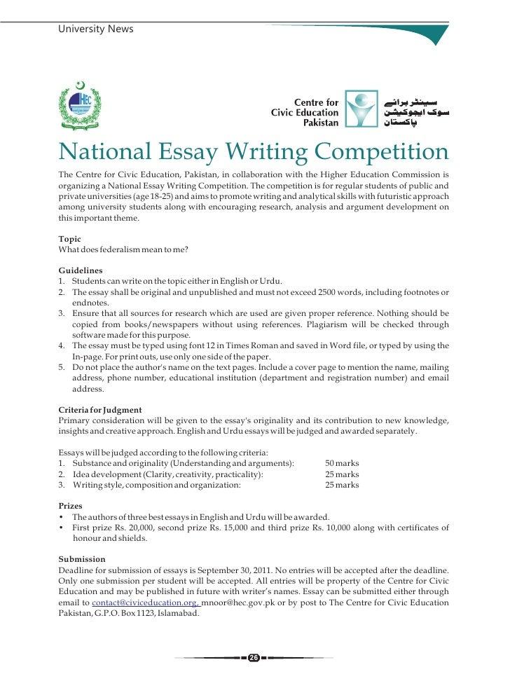 Canadian national unity essays