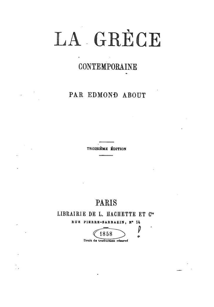 Auguste about   la grece contemporaine