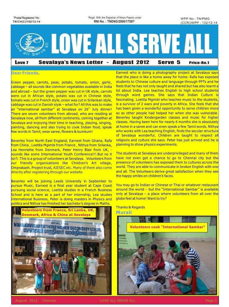 August News Letter 2012