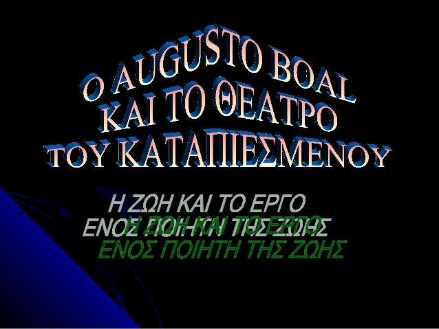 """2ο Πανελλήνιο Ψυχιατρικό Συνέδριο: """"Τέχνη και Ψυχιατρική""""               20-23 Μαΐου 2010 – Χανιά                  Αλεξάνδρ..."""