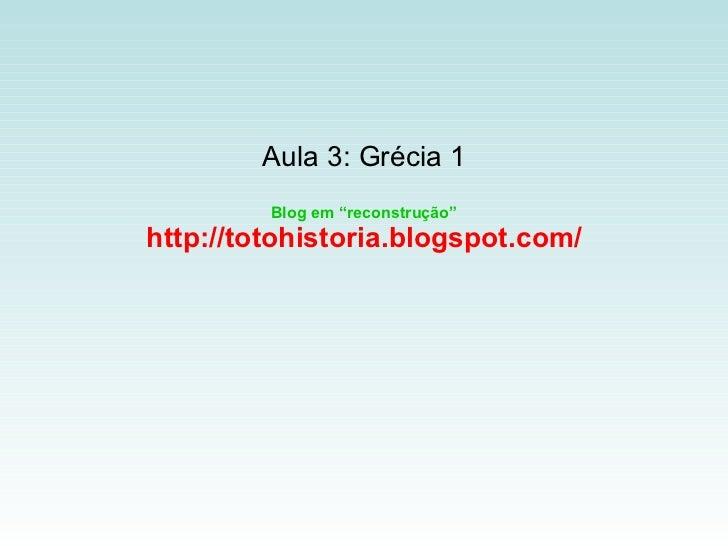 """Aula 3: Grécia 1 Blog em """"reconstrução"""" http://totohistoria.blogspot.com/"""