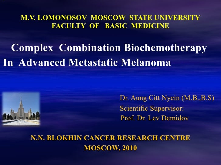 M.V. LOMONOSOV  MOSCOW  STATE UNIVERSITY FACULTY  OF  BASIC  MEDICINE Complex  Combination Biochemotherapy  In  Advanced M...