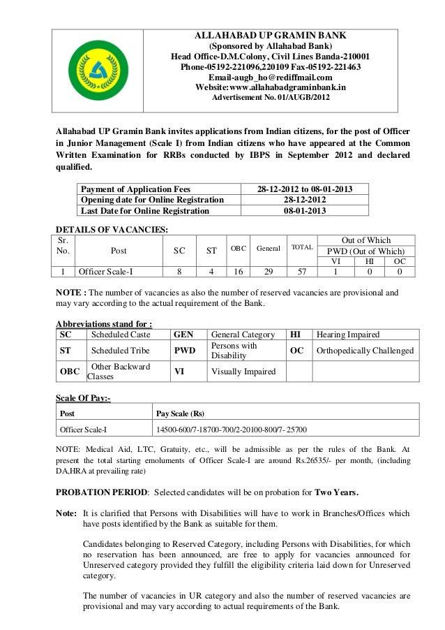ALLAHABAD UP GRAMIN BANK                                          (Sponsored by Allahabad Bank)                           ...