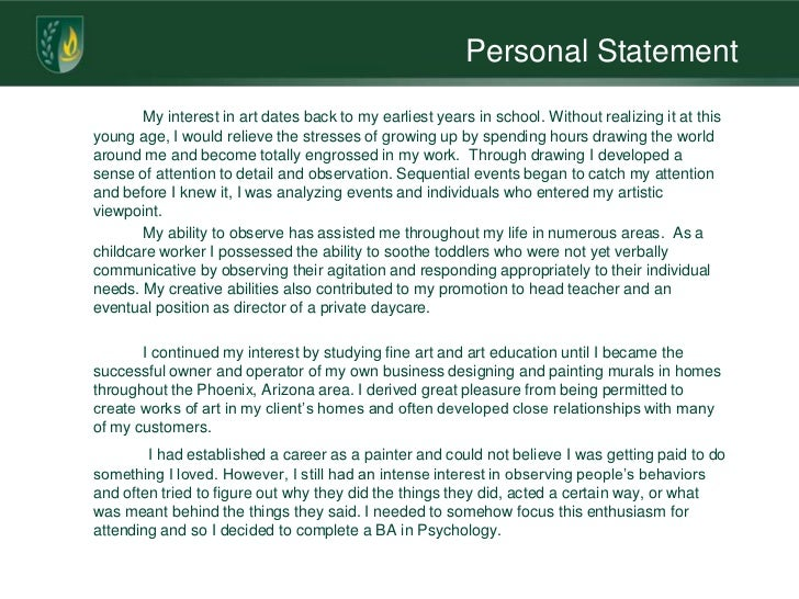 Personal statement for care worker