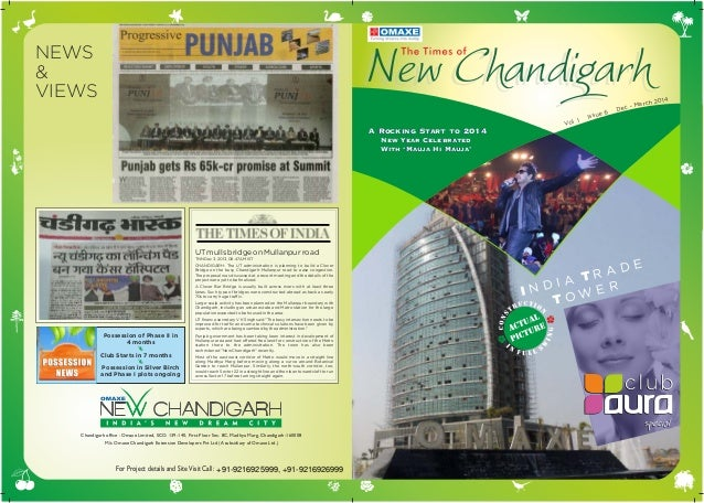 4102hcraM-ceD 6eussI lloV A Rocking Start to 2014 New Year Celebrated With 'Mauja Hi Mauja' A Rocking Start to 2014 New Ye...