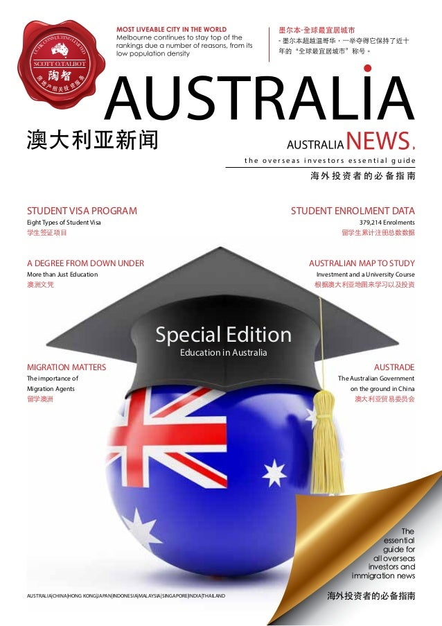 STUDENT VISA PROGRAM Eight Types of Student Visa 学生签证项目 The essential guide for all overseas investors and immigration new...