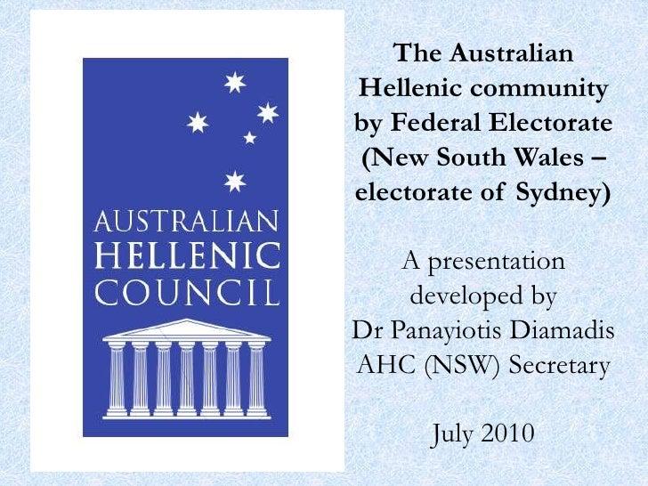 Australian Hellenic Community NSW Sydney (electorate)
