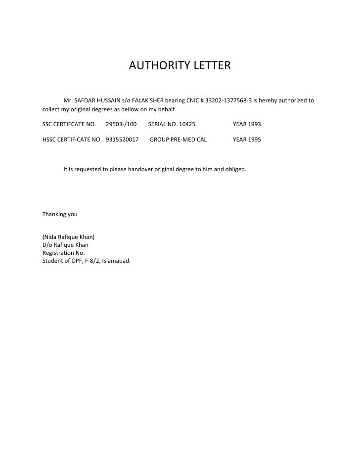 Authority letter for degrees authority letter mr safdar hussain so falak sher bearing cnic 33202 spiritdancerdesigns