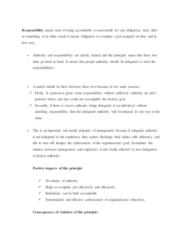 topic technology essay boon