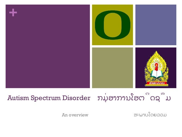 an overview of autism spectrum disorder Autism spectrum disorder (asd), also known as pervasive developmental disorder, is a neurodevelopmental condition  overview of dsm-iv subtypes.