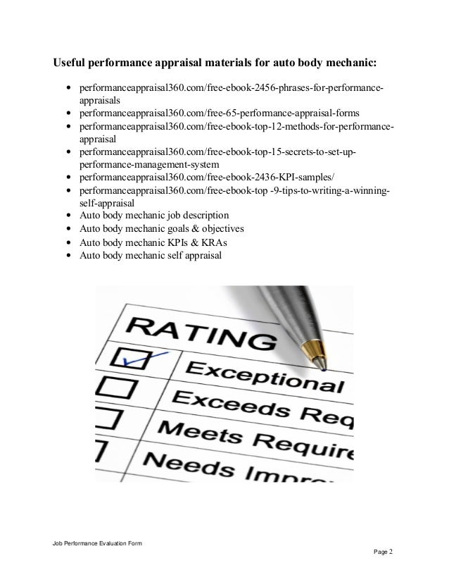 Auto body mechanic performance appraisal