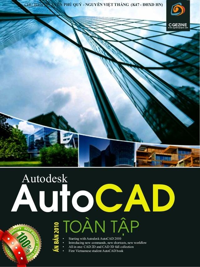autocad 2010 shortcut commands pdf