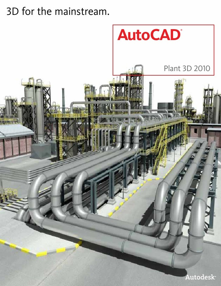 3D for the mainstream.                           AutoCAD                                   ®                              ...