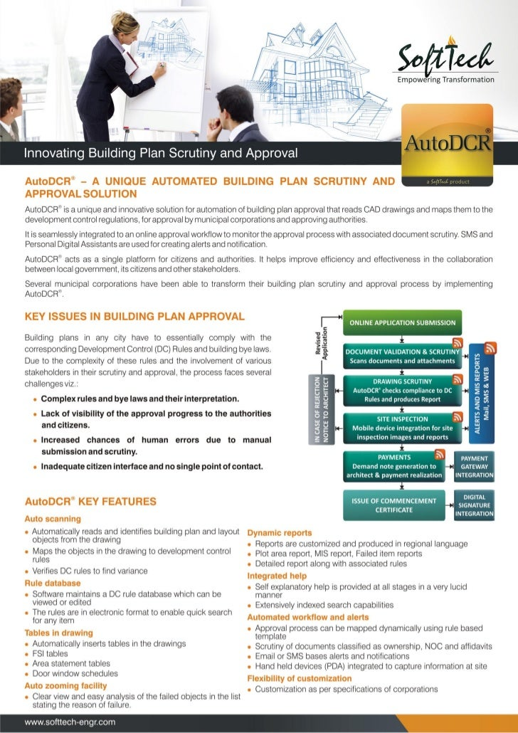 AutoDCR Brochure