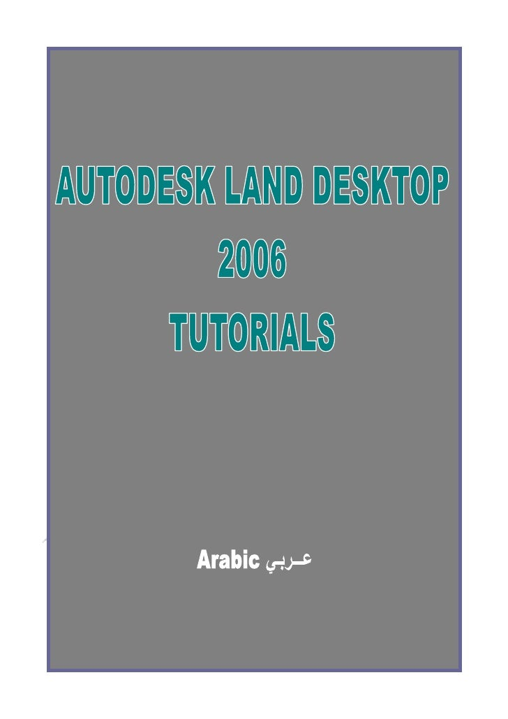 By: Mohamed Raafat Hafez                                                                          Autodesk Land Desktop Tu...