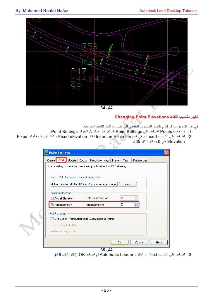 Autodesk land desktop 2006 key generator