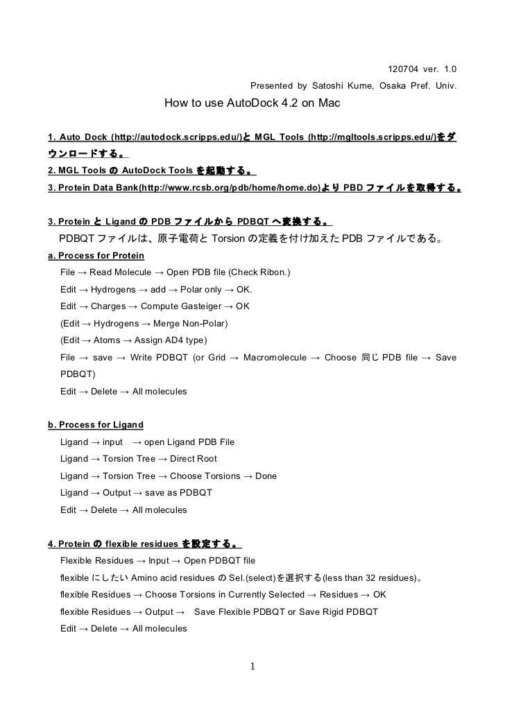 120704 ver. 1.0                                             Presented by Satoshi Kume, Osaka Pref. Univ.                  ...