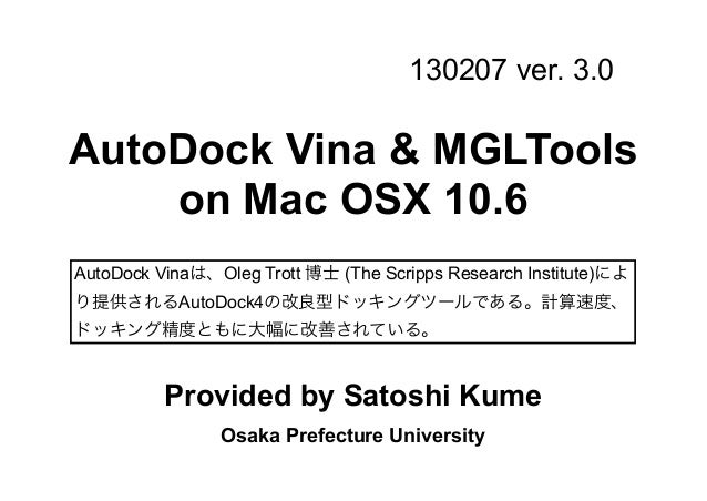 130207 ver. 3.0AutoDock Vina & MGLTools    on Mac OSX 10.6AutoDock Vinaは、Oleg Trott 博士 (The Scripps Research Institute)により...