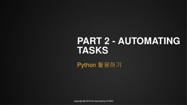 20160331automate the boring stuff with python